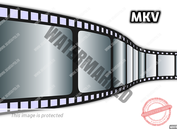 mkv full form in hindi and history