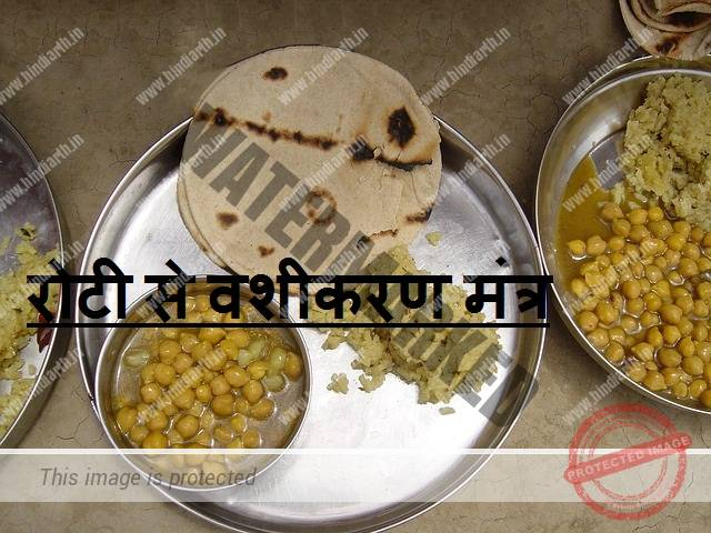 food se vasikarn